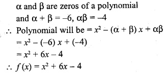 rd-sharma-class-10-solutions-chapter-2-polynomials-vsaqs-31