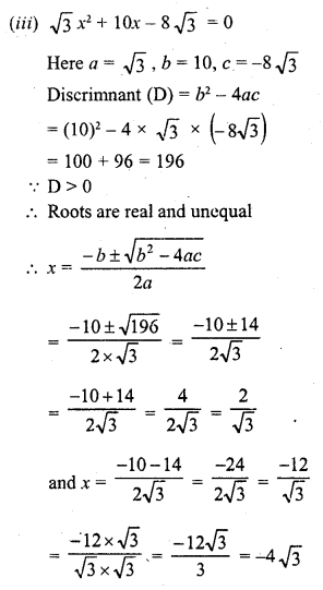 rd-sharma-class-10-solutions-chapter-4-quadratic-equations-ex-4-5-2.1