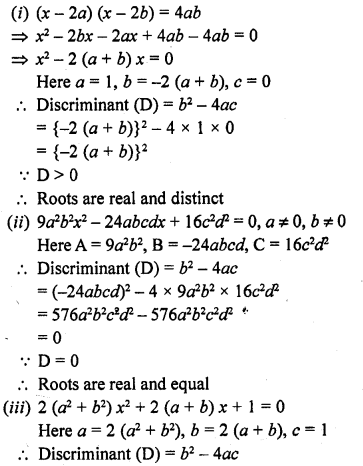 rd-sharma-class-10-solutions-chapter-4-quadratic-equations-ex-4-6-15