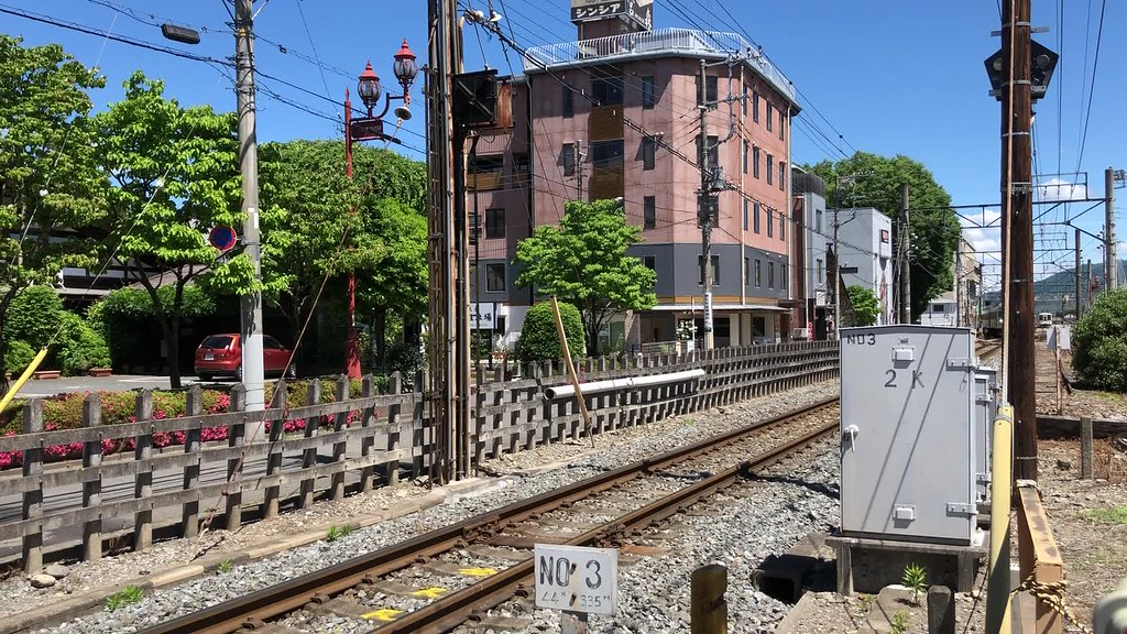 Chichibu Line