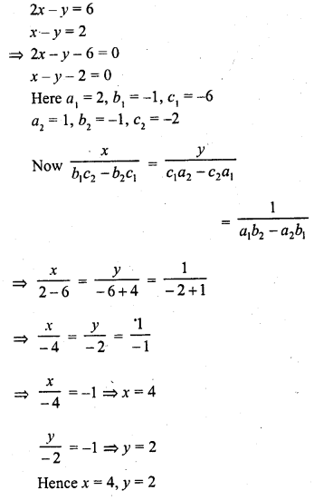 rd-sharma-class-10-solutions-chapter-3-pair-of-linear-equations-in-two-variables-ex-3-4-4