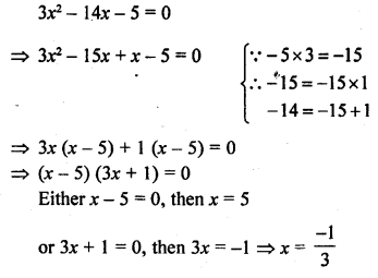 rd-sharma-class-10-solutions-chapter-4-quadratic-equations-ex-4-3-3