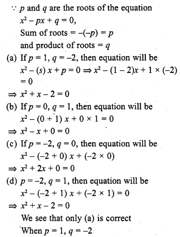 rd-sharma-class-10-solutions-chapter-4-quadratic-equations-mcqs-13