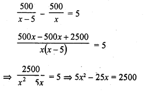 rd-sharma-class-10-solutions-chapter-4-quadratic-equations-ex-4-13-7