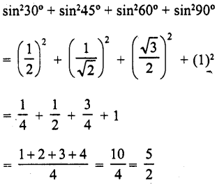 RD Sharma Class 10 Solutions Chapter 5 Trigonometric Ratios