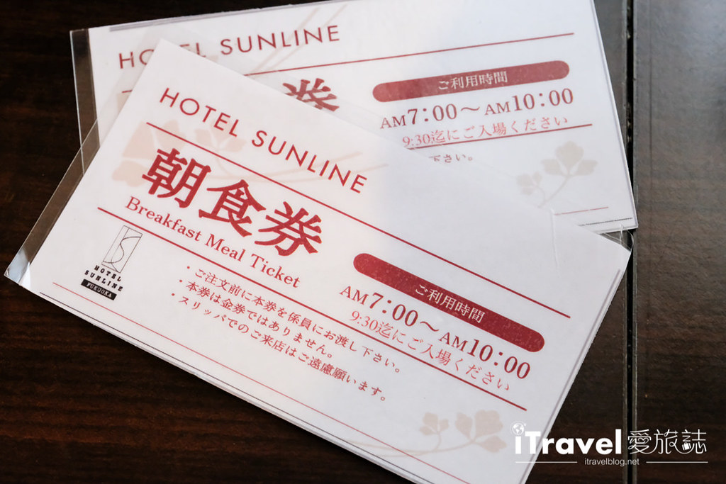 福岡博多站前SUNLINE飯店 Hotel Sunline Fukuoka Hakata-Ekimae (31)