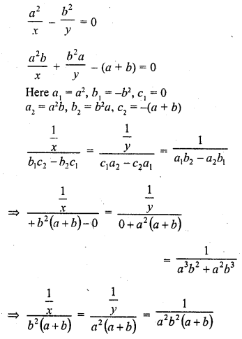 rd-sharma-class-10-solutions-chapter-3-pair-of-linear-equations-in-two-variables-ex-3-4-25