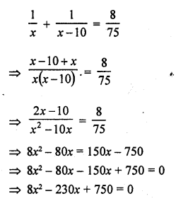 rd-sharma-class-10-solutions-chapter-4-quadratic-equations-ex-4-12-3