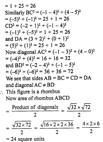 rd-sharma-class-10-solutions-chapter-6-co-ordinate-geometry-ex-6-2-40.1