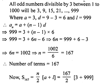 rd-sharma-class-10-solutions-chapter-5-arithmetic-progressions-ex-5-6-51