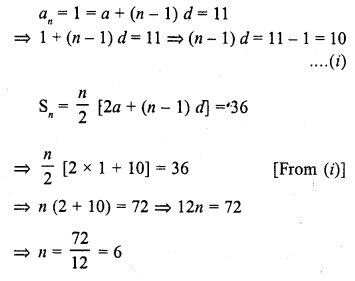 rd-sharma-class-10-solutions-chapter-5-arithmetic-progressions-mcqs-4