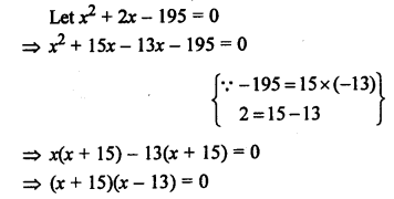 rs-aggarwal-class-10-solutions-chapter-2-polynomials-test-yourself-5