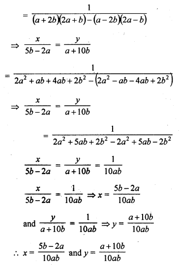 rd-sharma-class-10-solutions-chapter-3-pair-of-linear-equations-in-two-variables-ex-3-4-17.1