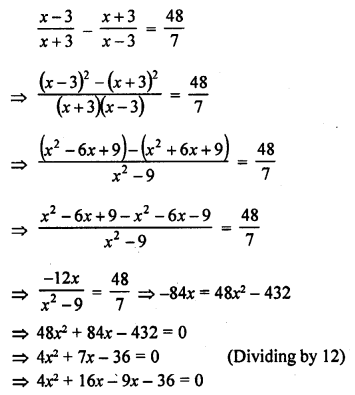 rd-sharma-class-10-solutions-chapter-4-quadratic-equations-ex-4-3-25.1