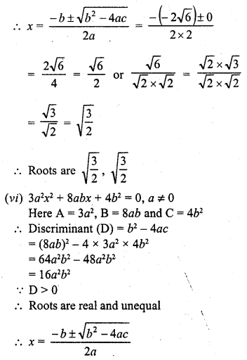 rd-sharma-class-10-solutions-chapter-4-quadratic-equations-ex-4-5-2.3