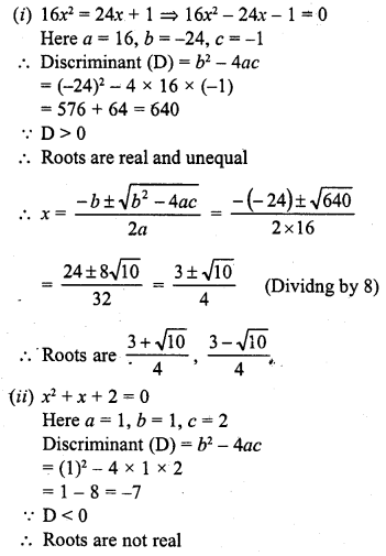 rd-sharma-class-10-solutions-chapter-4-quadratic-equations-ex-4-5-2