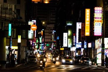 Lust-4-Life lustforlife travel blog reiseblog taiwan taipei taipeh-3