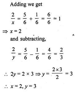 rd-sharma-class-10-solutions-chapter-3-pair-of-linear-equations-in-two-variables-ex-3-3-28.2
