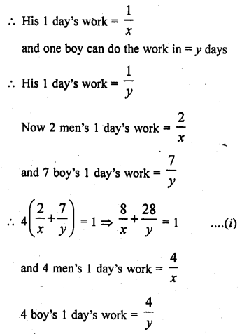 rd-sharma-class-10-solutions-chapter-3-pair-of-linear-equations-in-two-variables-ex-3-11-7