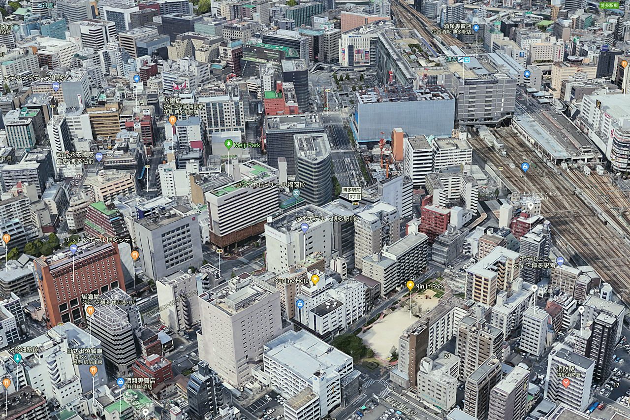 Hotel Sunline Fukuoka Hakata-Ekimae 2