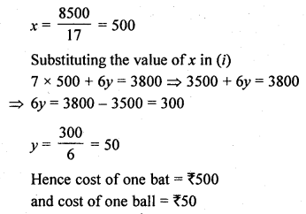 rd-sharma-class-10-solutions-chapter-3-pair-of-linear-equations-in-two-variables-ex-3-6-9.1