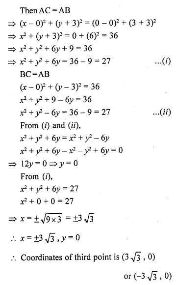 rd-sharma-class-10-solutions-chapter-6-co-ordinate-geometry-ex-6-2-48.1