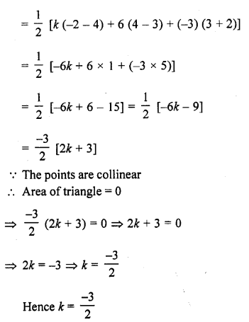 rd-sharma-class-10-solutions-chapter-6-co-ordinate-geometry-ex-6-5-15.1