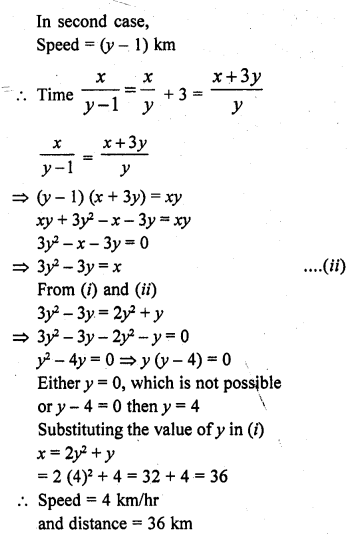 rd-sharma-class-10-solutions-chapter-3-pair-of-linear-equations-in-two-variables-ex-3-10-5.1