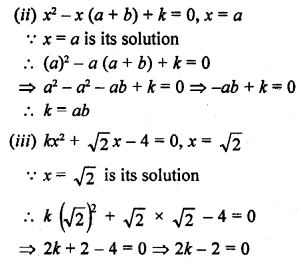 rd-sharma-class-10-solutions-chapter-4-quadratic-equations-ex-4-1-3.2