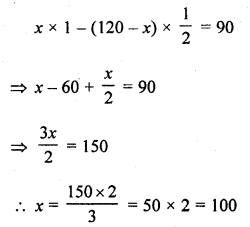 rd-sharma-class-10-solutions-chapter-3-pair-of-linear-equations-in-two-variables-ex-3-11-24