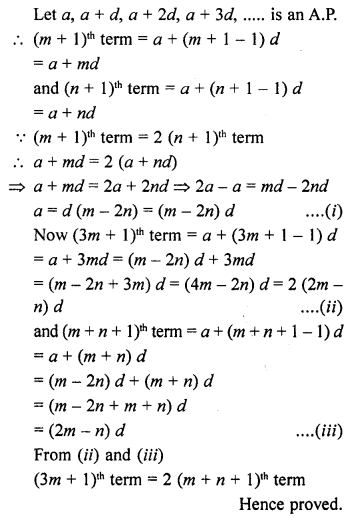 rd-sharma-class-10-solutions-chapter-5-arithmetic-progressions-ex-5-4-49
