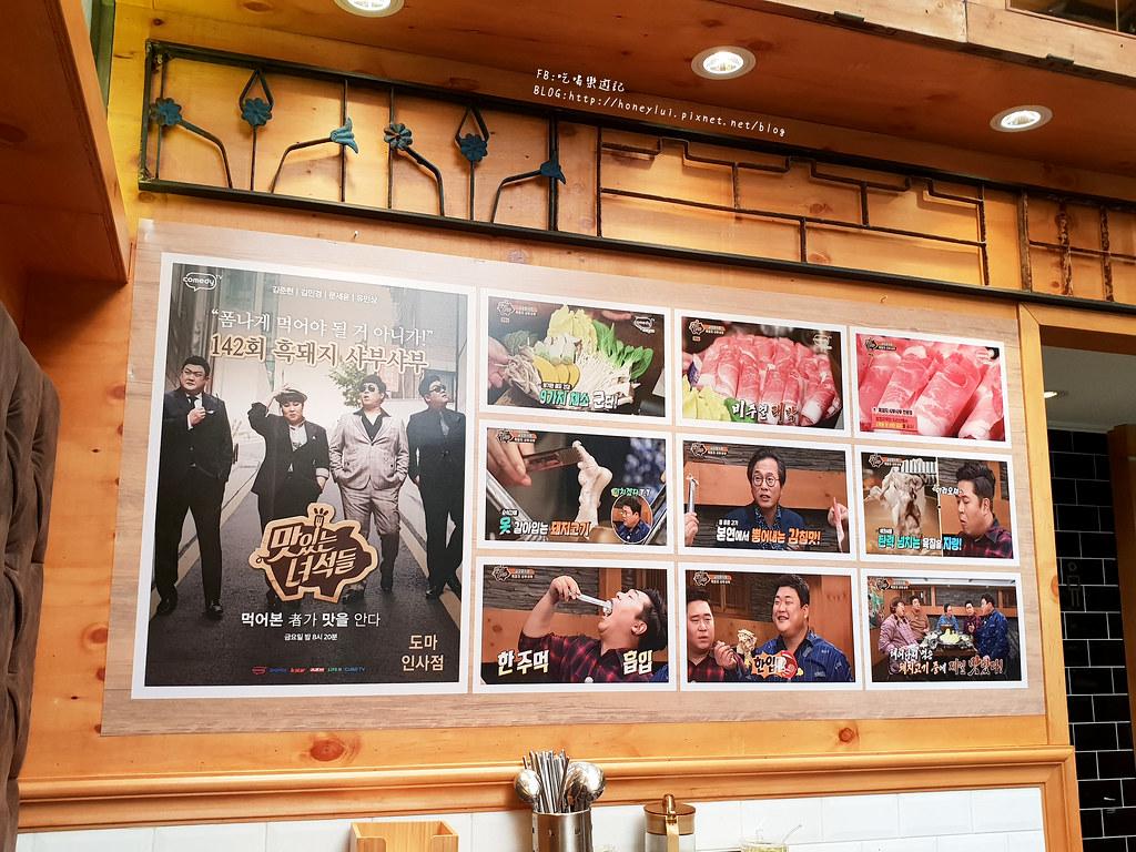 韓國 - 首爾安國站仁寺洞 도마多馬 愛上麻藥大醬湯的好滋味 @ 吃喝樂遊記 :: 痞客邦