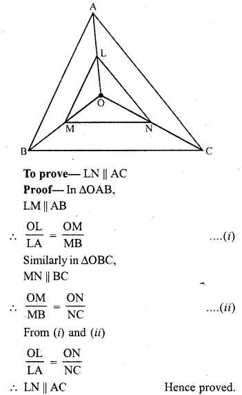 rd-sharma-class-10-solutions-chapter-7-triangles-ex-7-2-7