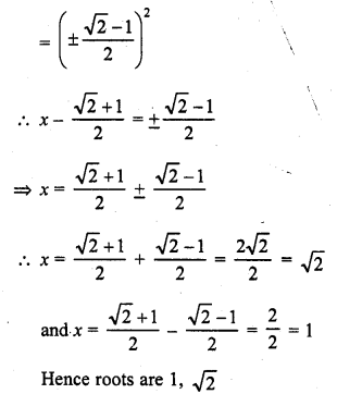 rd-sharma-class-10-solutions-chapter-4-quadratic-equations-ex-4-4-9.2