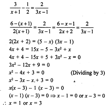 rd-sharma-class-10-solutions-chapter-4-quadratic-equations-ex-4-3-33.1