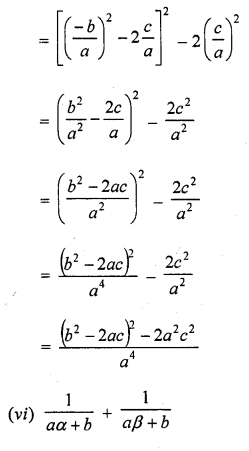 rd-sharma-class-10-solutions-chapter-2-polynomials-ex-2-1-21.5