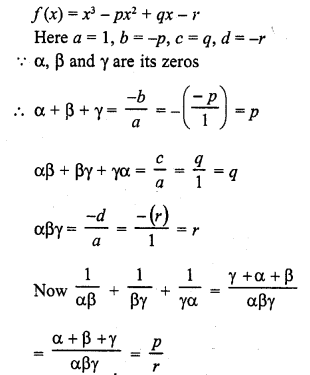 rd-sharma-class-10-solutions-chapter-2-polynomials-mcqs-19