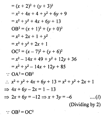 rd-sharma-class-10-solutions-chapter-6-co-ordinate-geometry-ex-6-2-52.1