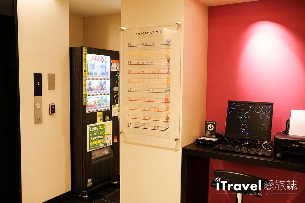 Hotel Wing International Select Hakata Ekimae (11)