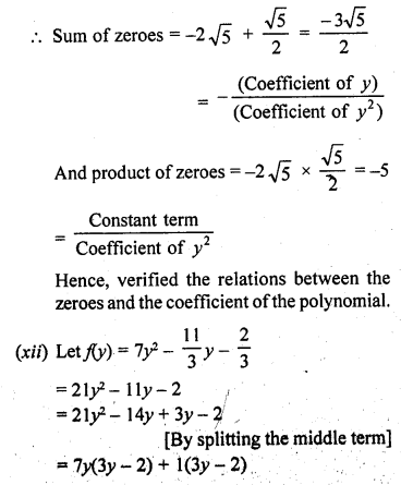 rd-sharma-class-10-solutions-chapter-2-polynomials-ex-2-1-1.16