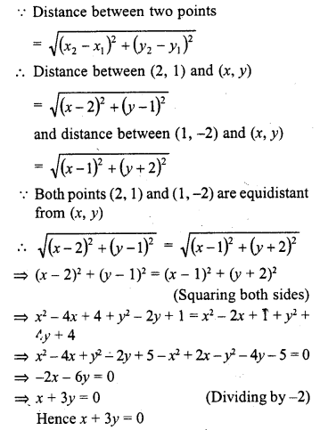 rd-sharma-class-10-solutions-chapter-6-co-ordinate-geometry-ex-6-2-3