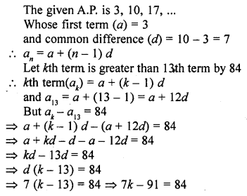 rd-sharma-class-10-solutions-chapter-5-arithmetic-progressions-ex-5-4-26