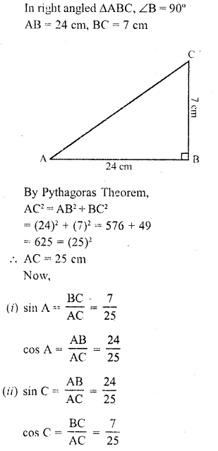 rd-sharma-class-10-solutions-chapter-10-trigonometric-ratios-ex-10-1-s2