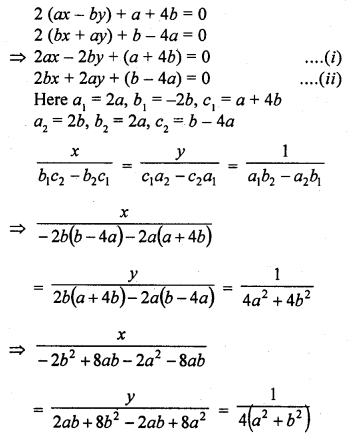 rd-sharma-class-10-solutions-chapter-3-pair-of-linear-equations-in-two-variables-ex-3-4-23