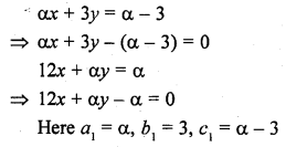 rd-sharma-class-10-solutions-chapter-3-pair-of-linear-equations-in-two-variables-ex-3-5-27
