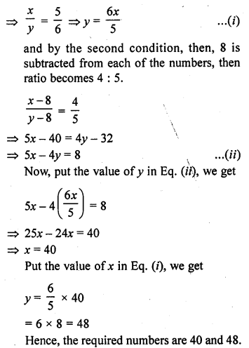 rd-sharma-class-10-solutions-chapter-3-pair-of-linear-equations-in-two-variables-ex-3-7-16