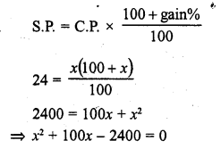 rd-sharma-class-10-solutions-chapter-4-quadratic-equations-ex-4-13-3