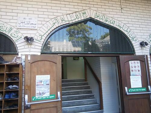 masjid-king-faisal-sydney