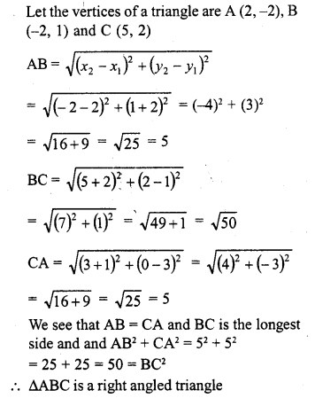 rd-sharma-class-10-solutions-chapter-6-co-ordinate-geometry-ex-6-2-10