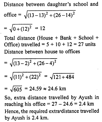 rd-sharma-class-10-solutions-chapter-6-co-ordinate-geometry-ex-6-2-23.2